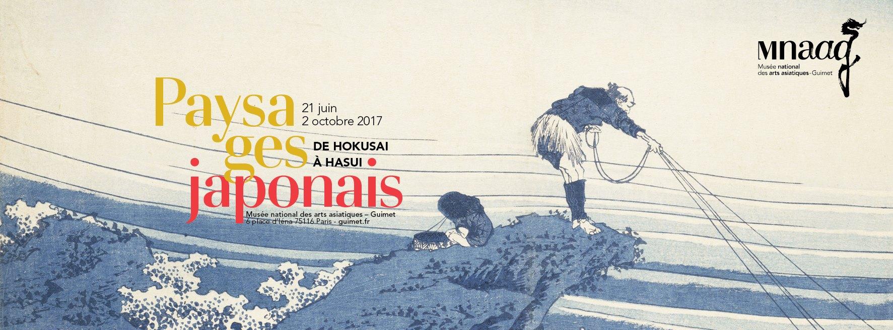 «Paysages japonais», la bonne idée sortie sur Paris